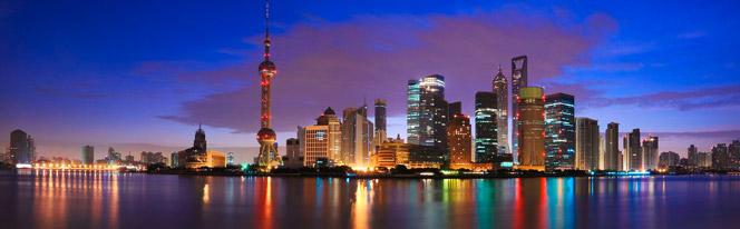Shanghai Concerts